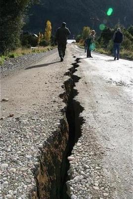 La venganza de Gea I: «Terremoto»